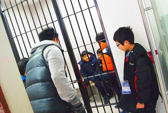 警察署Police Station