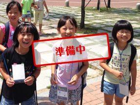 <small>春休み</small>パジュ英語村国際交流キャンプ