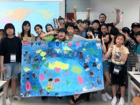 <small>夏休み</small>パジュ英語村国際交流キャンプ