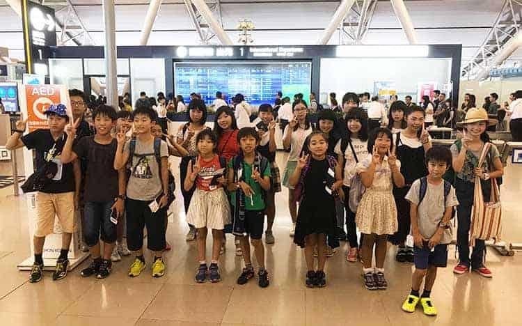 関西国際空港組